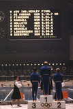 1964 Summer Olympics, Tokyo, Japan Photographic Print by Art Rickerby